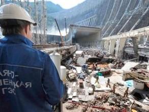 Верховный суд Хакасии назначил рассмотрение апелляции по делу об аварии на СШ ГЭС