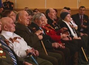 В Саяногорске вручили первые юбилейные медали в честь 70-летия окончания войны
