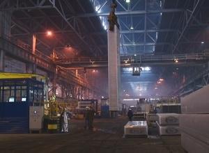 Литейное производство САЗа модернизировали на 20 миллионов долларов