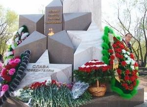 В Саяногорске стартовала акция «Георгиевская ленточка»
