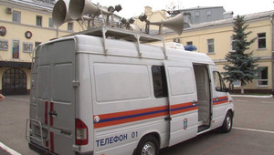 В Хакасии выделено более 11 миллионов рублей на развитие систем оповещения населения