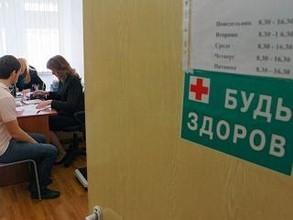 Хакасия поддержала идею обязательной проверки подростков на наркотики