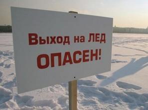 Ледовая обстановка в Хакасии: водоемы становятся очень опасными