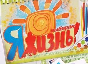 Саяногорск отметит годовщину присоединения Крыма