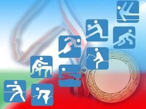 В малом зале Администрации состоится круглый стол посвященный развитию физической культуры и спорта