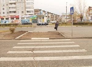 В Саяногорске начала работу горячая линия для ветеранов войны