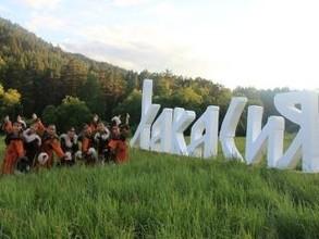 Хакасия получит 41 млн на софинансирование программ по этнокультурному развитию