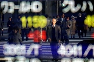 Более 50 стран захотели присоединиться к китайскому аналогу МВФ