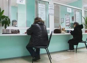 Более 700 ветеранов Саяногорска получат единовременные доплаты