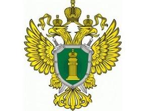 Назначен прокурор Алтайского района