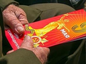 Ветераны Саяногорска могут рассчитывать на юбилейные выплаты