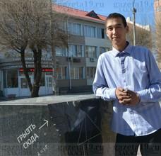 Студент из Хакасии примет участие в военно-морском параде Победы в Севастополе.