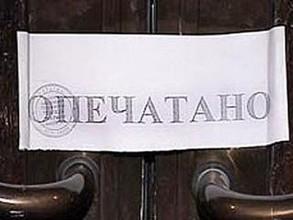 """Директора """"Новокурского"""" задержка зарплаты довела до уголовного дела"""