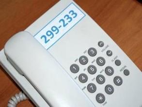 В МЧС по Хакасии заработал телефон доверия по пожароопасной обстановке