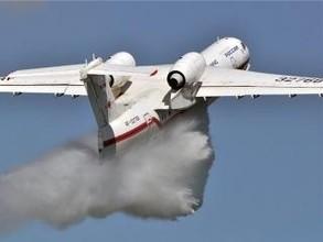 Самолет БЕ-200 сбросил на село в Бейском районе 15 тонн воды