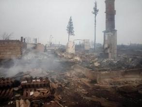 После пожаров в Хакасии в страховую компанию обратились уже более 10 пострадавших