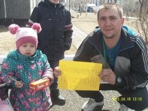 В Саяногорске велоквестом стартовала Весенняя неделя добра