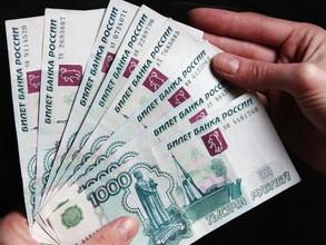 Гранты по 200 тысяч рублей выделят четырём лучшим педагогам Хакасии