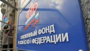 В Хакасии пенсионный фонд начал восстанавливать документы пострадавшим от пожаров
