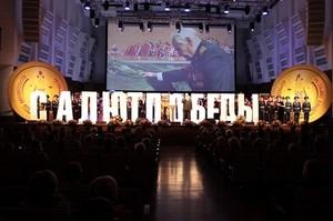 Хакасия поучаствовала в фестивале творчества «Салют Победы»