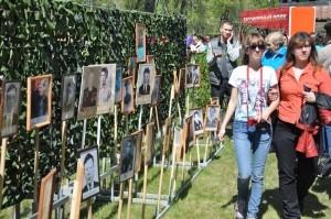Маршрут шествия «Бессмертного полка» в Абакане в этом году останется неизменным