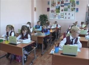 4 хакасских учителя получат по 200 тысяч рублей