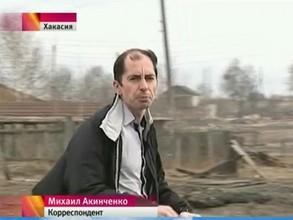 Корреспондент Первого канала пойман в Хакасии за поджиганием травы