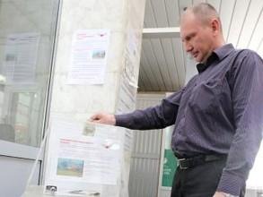 В Хакасии сотрудники РУСАЛа собрали более 3 млн рублей помощи погорельцам