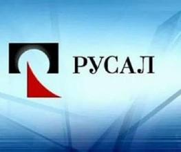 Не поленись проголосовать за хакасские проекты «Территории РУСАЛа»