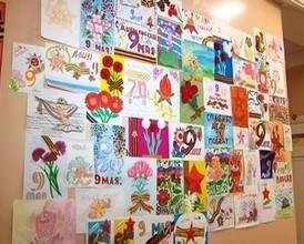 Саяногорские подростки подготовили открытки ветеранам