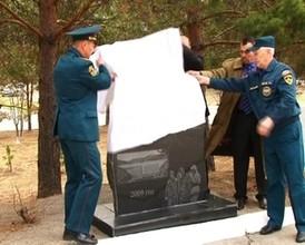 Пожарные Саяногорска открыли памятную стелу «Ликвидаторам аварии на СШГЭС»