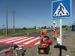 Водителей Хакасии просят быть внимательными: на дороги наносится разметка
