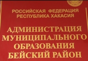 Саяногорск объявляет о втором этапе помощи погорельцам