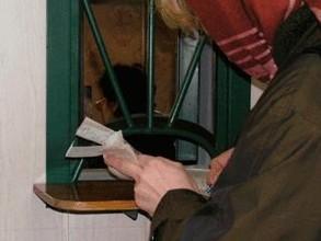 Жилищный трест Саяногорска отметился незаконными сборами