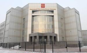 Верховный суд Хакасии решил: Матвиенко и Клюкача освободят по амнистии