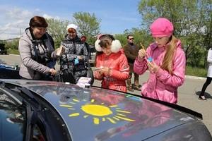 РУСАЛ приглашает саяногорцев на семейный конкурс эко-рисунков на авто