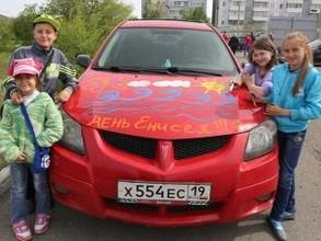 В Саяногорске десятки автомобилей превратились в передвижную художественную выставку