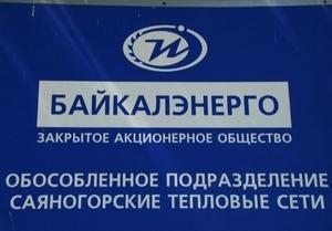 Порыв водопровода в Заводском микрорайоне будет устранен до конца этой недели