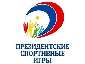 В Хакасии проведут Президентские спортивные игры