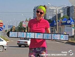 Молодежь Саяногорска приглашают на ФотоКросс