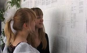Саяногорская выпускница получила наивысший бал по русскому языку.