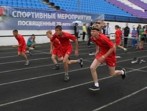 "Школьники из Таштыпа оказались спортивнее всех на фестивале ""ГТО"""