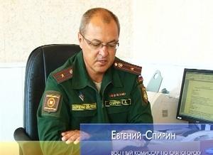 Саяногорский военкомат подвел итоги весеннего призыва