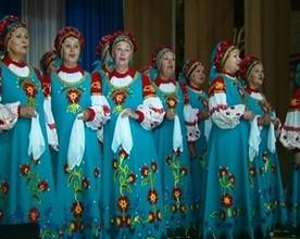 «Золотой» хор русской песни