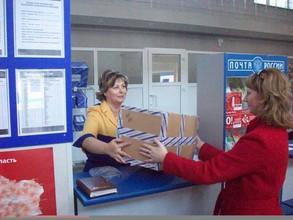 39 работников почты Хакасии получат награды в профессиональный праздник