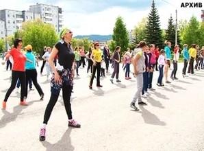 В выходные в Саяногорске можно будет не только потанцевать