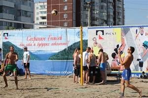 РУСАЛ приглашает на чемпионат по пляжному волейболу в Саяногорске