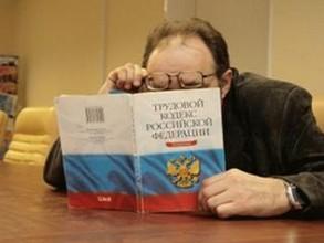 В Саяногорске оштрафованы пять директоров школ