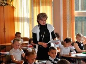 Десятка лучших педагогов Хакасии получит по 50 тысяч премиальных