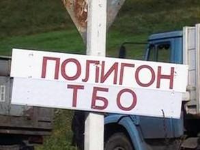Администрация Саяногорска дождалась, пока свалкой стала степь?